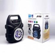 CS-6 Hordozható Bluetooth Speaker