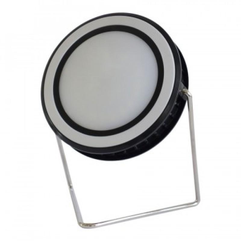 Kör alakú 10 W napelemes LED lámpa
